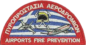Kavala Airport - Fire Department